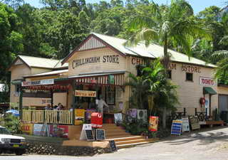 IMG_0155ChillinghamStore
